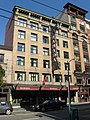 Hotel Connaught WLM2012.JPG