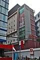 Hotel Ibis Kramat Raya (29574669903).jpg