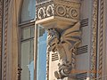 House Kosikovsky 1876-1877 - Profitable House AM Tupikova - panoramio (2).jpg