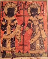 An ancient painting of a man and a woman in royal garb standing by a cross. The faces are darkened and cannot be seen.