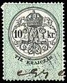 Hungary 1876 document revenue 10kr.jpg
