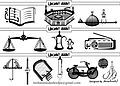 Huthoothal arab design work.jpg