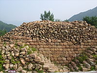 Hwando Mountain Fortress 3.JPG