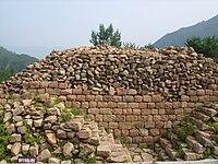 Hwando Mountain Fortress 3.JPG