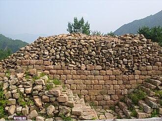 Wandu - Image: Hwando Mountain Fortress 3