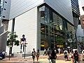 Hysan Place Apple Store 201405.jpg