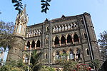 IMumbai High Court.JPG