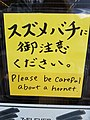 I don't know what's been going on at the Kusatsu 7-Eleven and I don't want to (45481744612).jpg