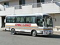 Ichiba Kotsu Bus.jpg
