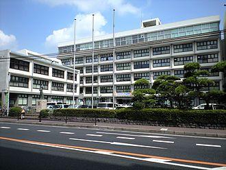 Ichikawa, Chiba - Ichikawa City Office