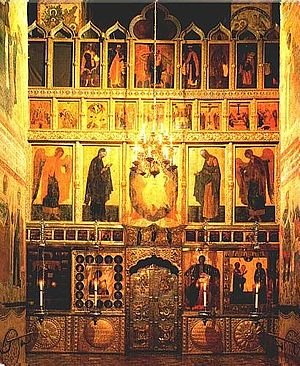Iconostasis - Five-panel Deesis row (center), Iconostasis in the Cathedral of the Annunciation in Moscow Kremlin by Theophanes the Greek, 1405