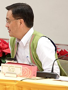 Icyang Parod at Indigenous Historical Justice and Transitional Justice Committee 20161227.jpg