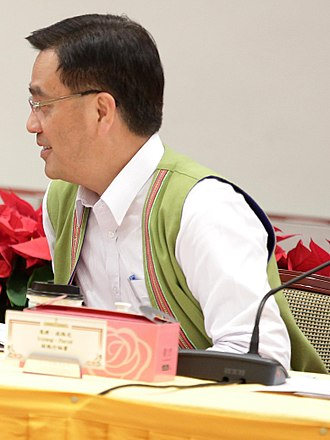 Council of Indigenous Peoples - Icyang Parod, the incumbent Minister of Council of Indigenous Peoples