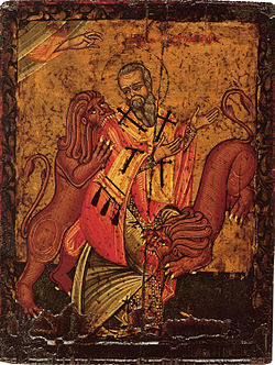 Ignatius of Antiochie, poss. by Johann Apakass (17th c., Pushkin museum).jpg