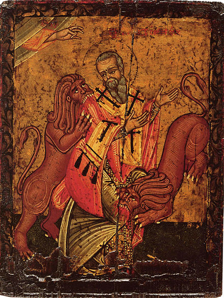 "The first use of the term ""Catholic Church"" (literally meaning ""universal church"") was by the church father Saint Ignatius of Antioch in his Letter to the Smyrnaeans (circa 110 AD). Ignatius of Antioch is also attributed the earliest recorded use of the term ""Christianity"" (Greek: Khristianismos ) (in Catalan) 100 A.D. He died in Rome, with his relics located in the Basilica of San Clemente al Laterano. Ignatius of Antiochie, poss. by Johann Apakass (17th c., Pushkin museum).jpg"