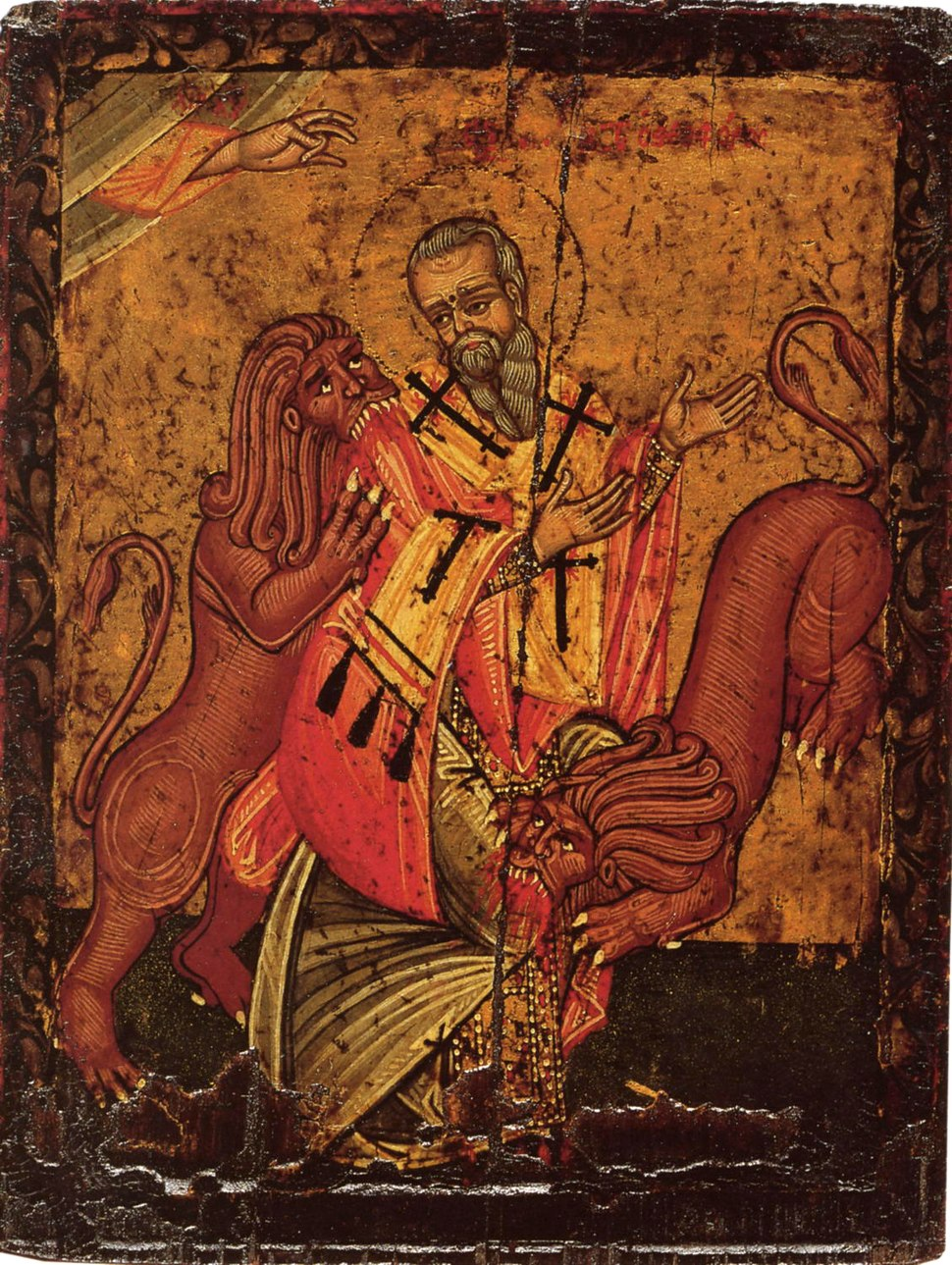 Ignatius of Antiochie, poss. by Johann Apakass (17th c., Pushkin museum)