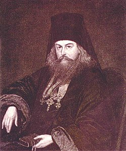 Резултат слика за Свети Игњатије Брјанчанинов: