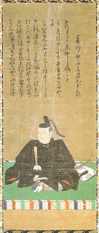 Ii Naotaka - Image: Ii Naotaka