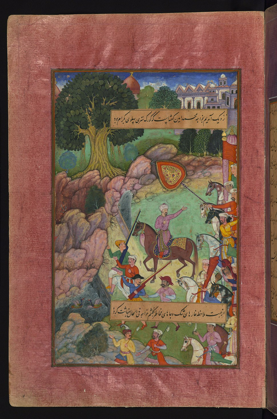 Illuminated Manuscript Baburnamah