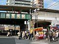 Imamiyaebisu Station3 DSCN8619 20100110.JPG