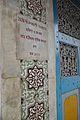 Inaugural Plaque - Gateway - Sheetalnath Temple and Garden Complex - Kolkata 2014-02-23 9479.JPG