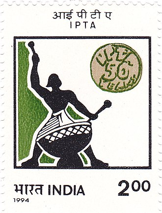Indian People's Theatre Association - A 1994 stamp dedicated to the 50th anniversary of IPTA