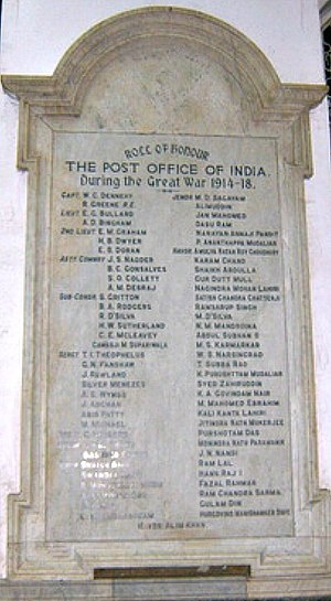 General Post Office (Mumbai) - 'Roll of honour display board'