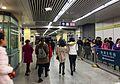 Interchange passage of Lishuiqiao Station (20170301184042).jpg
