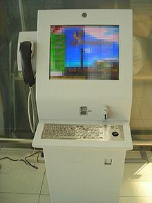 Internetzugang – Wikipedia