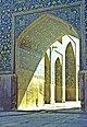 IranIsfahanImamMoschee10.jpg
