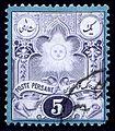 Iran 1882 Sc50g.jpg