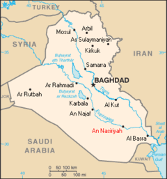Iraq map nasiriyah.png