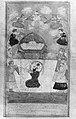 Iskandarnama (Book of Alexander) MET 111393.jpg