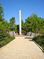 Israel - Jerusalem - Yad Vashem - 6 (4261589369).jpg
