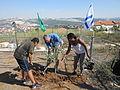 Israel Trip (6120833190).jpg