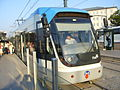 Istanbul modern tram (July 2006).jpg
