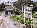 Iwate-Ishibashi-Sta.jpg
