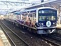 Izuhakone Series 3000 3506F HAPPY PARTY TRAIN in Mishima-Tamachi Station 02.jpg