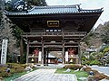 Izurusan Mangan-ji Sanmon.jpg