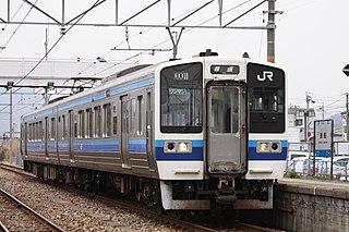 Akō Line railway line in Japan