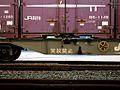 JR Freight cargo close up.jpg