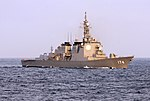 JS Kirishima in the Pacific, -22 Feb. 2008 a.jpg