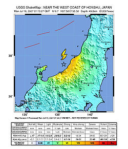 Image illustrative de l'article Séisme de 2007 de Chūetsu-oki