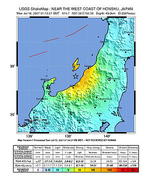 2007 Chūetsu offshore earthquake - Image: Japan quake July 16.2007