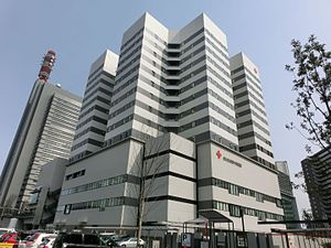Japanese Red Cross Saitama Hospital 20170318.JPG