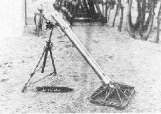 Type 97 90 mm infantry mortar - Japanese Type 97-90 mm mortar