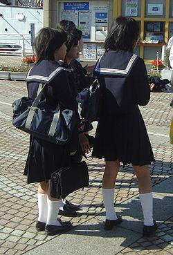 Μαθήτριες λυκείου στην ιαπωνία με την