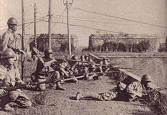 Mukden Incident - Japanese soldiers of 29th Regiment on the Mukden West Gate