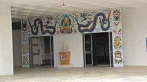 Jawaharlal Nehru Museum, Itanagar - Image: Jawaharlal Nehru Museum