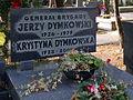 Jerzy Dymkowski - Cmentarz Wojskowy na Powązkach (40).JPG
